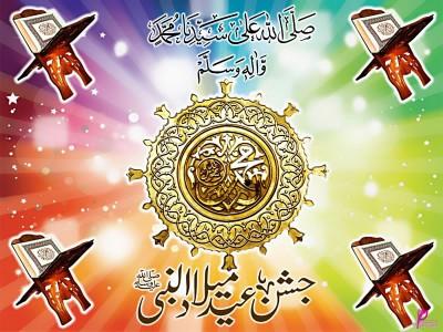 Milad-e- Mustafa