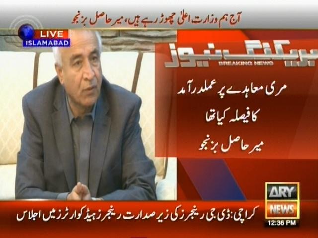 Minister Balochistan – Breaking News – Geo