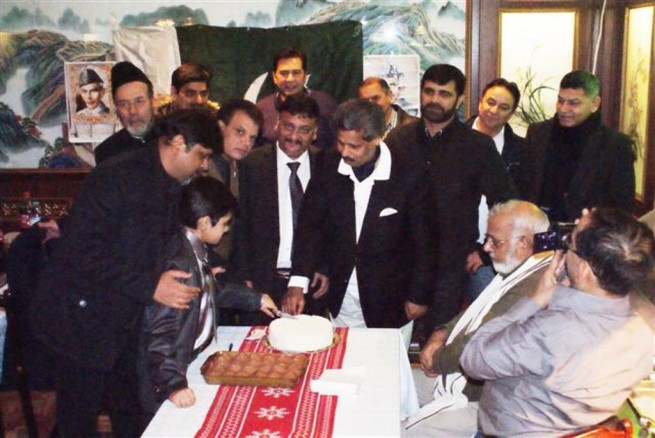 Mohammad Ali Jinnah birthday ceremony