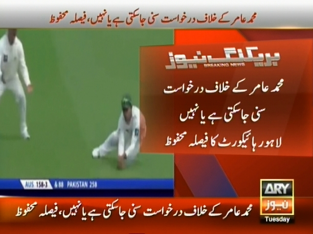 Mohammad Amir – Breaking News – Geo