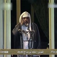 Mohammed Siraj maroof