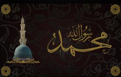 Muhammad-PBUH