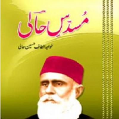 Musaddas e Hali By Maulana Altaf Hussain Hali