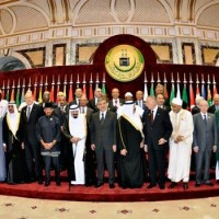 Muslim Ummah Conference