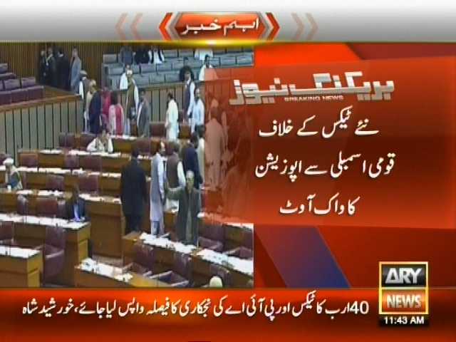 National Assembly Walkout– Breaking News – Geo