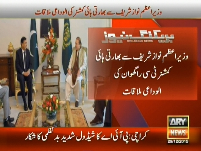 Nawaz Sharif – Breaking News – Geo
