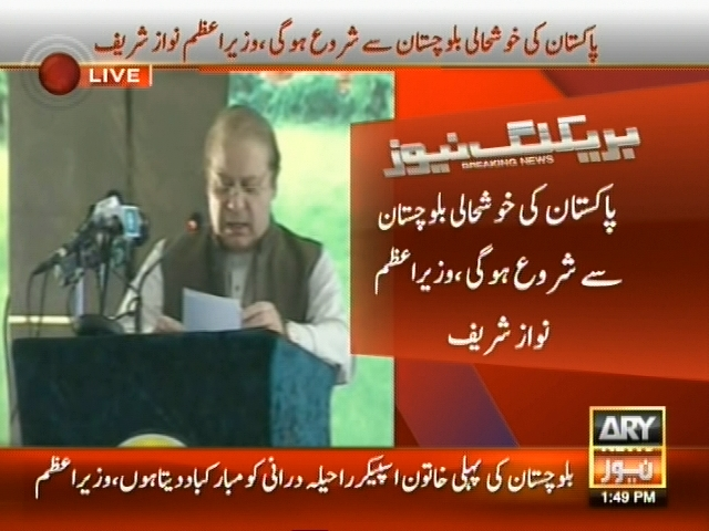 Nawaz Sharif Speech– Breaking News – Geo