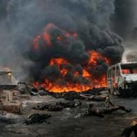 Nigeria Gas Explosion