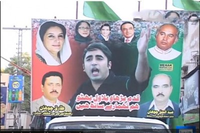 PPP Posters