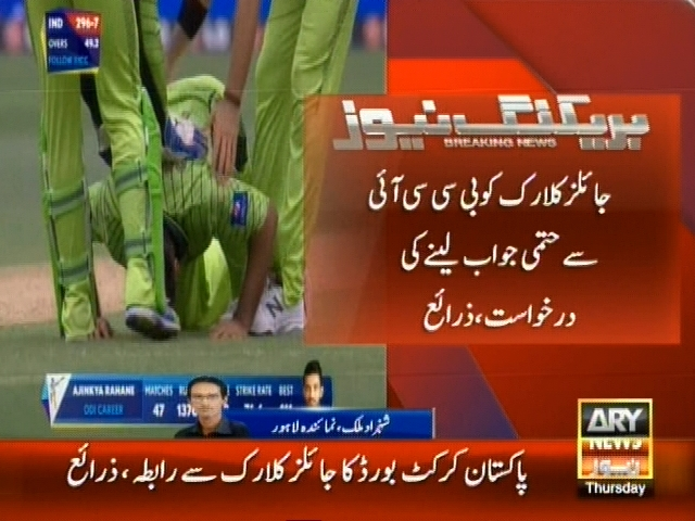 Pakistan Cricket Board,Giles Clerk,Contact– Breaking News – Geo