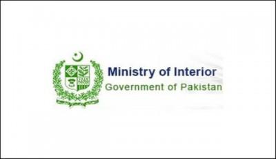 Pakistan Interior Ministry