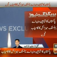 Pakistan Missile Experience– Breaking News – Geo