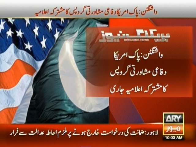 Pakistan and America– Breaking News – Geo