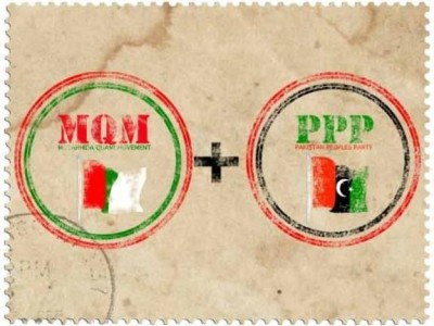 People Party and MQM