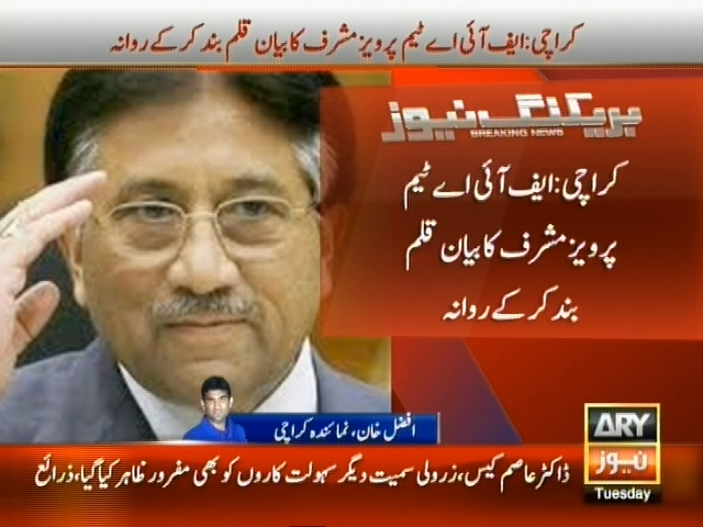Pervez Musharraf Statement– Breaking News – Geo