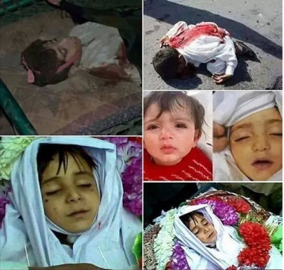 Peshawar Army Public School Terrorist Attack