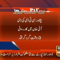 Peshawar CTD Operation– Breaking News – Geo