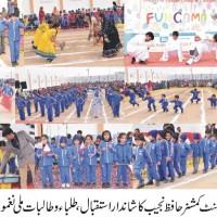 Pir Mahal News