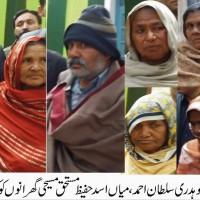 Pir Mahal News Image Highlights