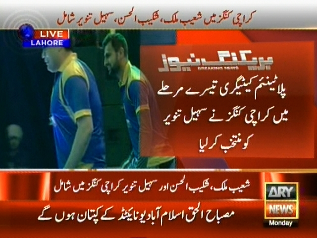 Platinum Category Selection– Breaking News – Geo