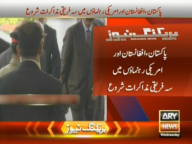 Prime Minister – Breaking News – Geo
