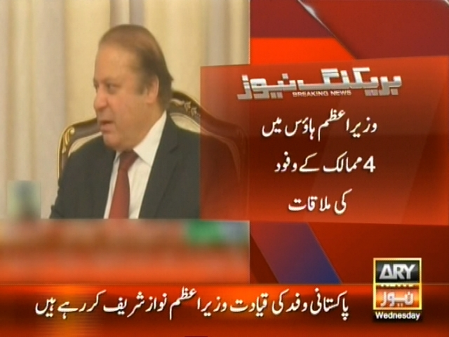 Prime Minister House – Breaking News – Geo
