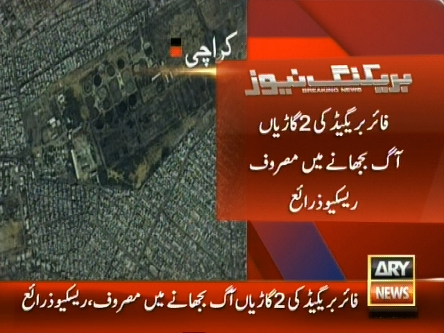 Printing Press Fire– Breaking News – Geo