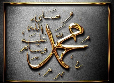 Prophet-Muhammad-PBUH