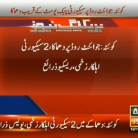 QUETTA, – Breaking News – Geo