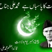 Quaid Azam Day