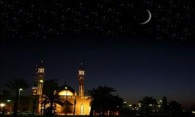 Rabiul Awwal Moon