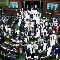 Rajya Sabha Commotion