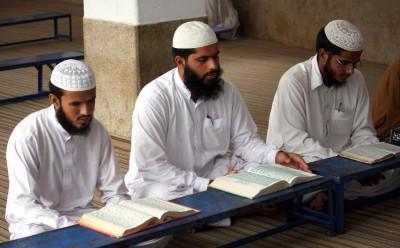 Reading Holy Quran