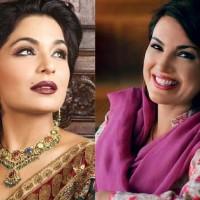 Reham Khan And Meera