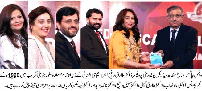 SMC Alumni Ceremoney