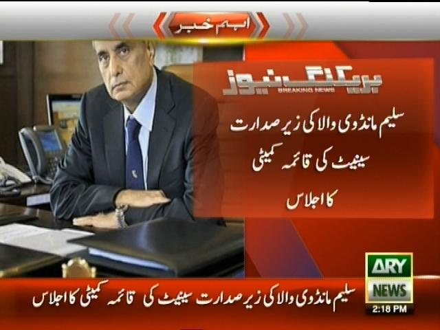 Saleem Mandary– Breaking News – Geo