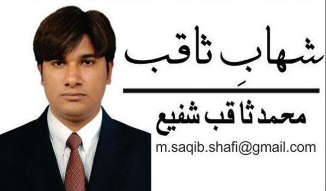 Saqib Shafi