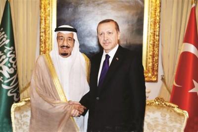 Saudi Arabia And Turk