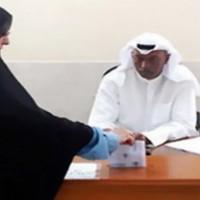 Saudi Arabia Women Voting