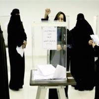 Saudi Arabia,Municipal Council Elections
