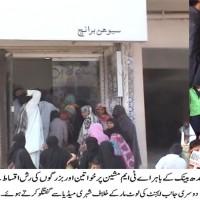 Sehwan Sharif News