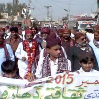 Sehwan Sharif Sindhi Cultural Day