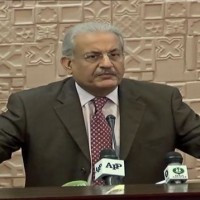 Senate Chairman Mian Raza Rabbani