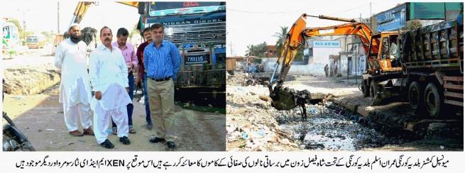 Shah Faisal Zone