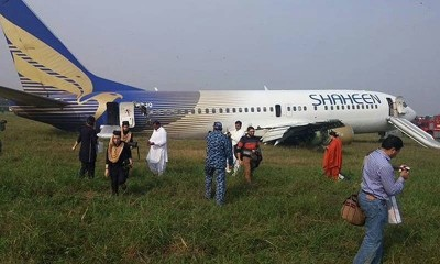 Shaheen Air Crash