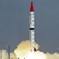 Shaheen III Missile