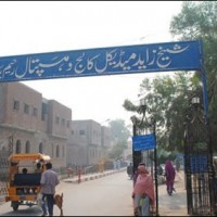 Sheikh Zaid Hospital