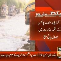 Sindh Police Department,Still Water– Breaking News – Geo