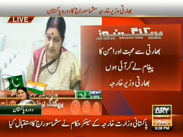 Sushma Swaraj– Breaking News – Geo