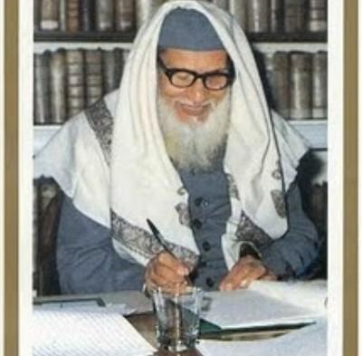 Syed Abul Hassan ali Nadvi